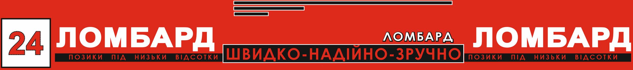 585lombard.com.ua